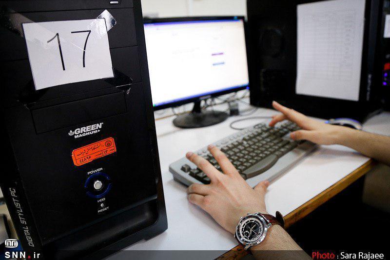 سامانه الکترونیکی ثبت درخواست های آموزشی دانشگاه تبریز راه اندازی شد